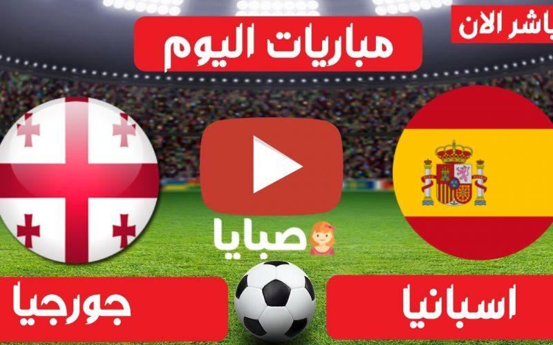 نتيجة مباراة اسبانيا وجورجيا اليوم 28-3-2021 تصفيات كاس العالم