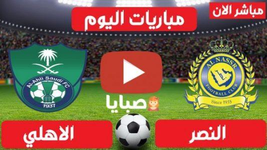 نتيجة مباراة الاهلي والنصر اليوم 11-3-2021 الدوري السعودي