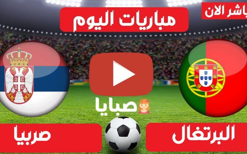 نتيجة مباراة البرتغال وصربيا اليوم 27-3-2021 تصفيات أوروبا المؤهلة لكأس العالم