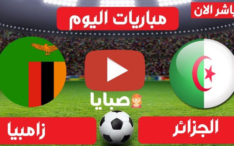 نتيجة مباراة الجزائر وزامبيا اليوم 25-3-2021 تصيفات امم افريقيا