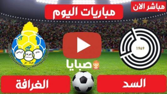نتيحة مباراة السد والغرافة اليوم 3-3-2021 كأس أمير قطر