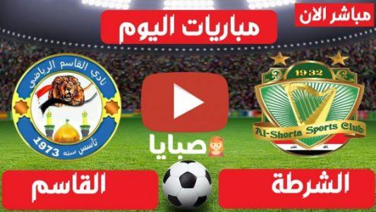 نتيجة مباراة الشرطة والقاسم اليوم 11-3-2021 الدوري العراقي