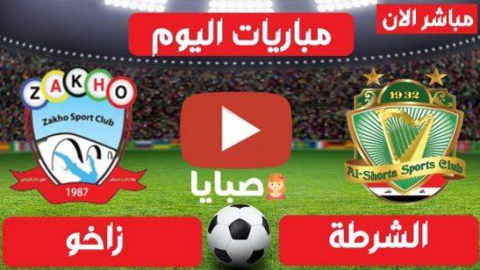 نتيجة مباراة الشرطة وزاخو اليوم 5-3-2021 الدوري العراقي