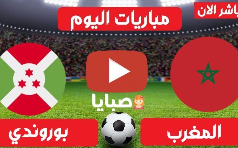 نتيجة مباراة المغرب وبوروندي اليوم 30-3-2021 تصيفات امم افريقيا