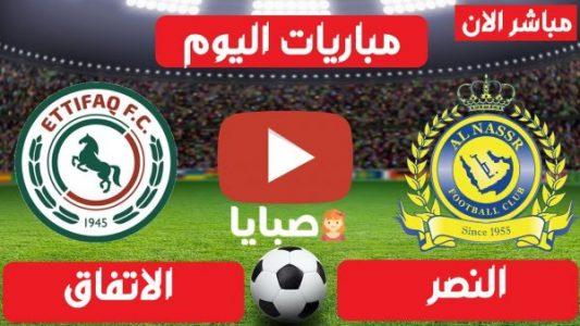 نتيجة مباراة النصر والاتفاق اليوم 5-3-2021 الدوري السعودي