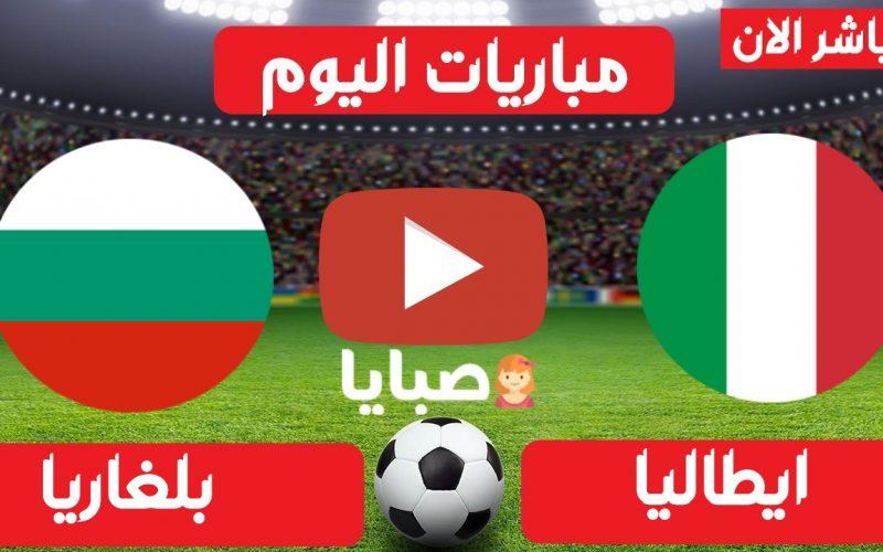 نتيجة مباراة ايطاليا وبلغاريا اليوم 28-3-2021 تصفيات كاس العالم