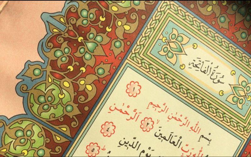 طريقة ختم القرآن في رمضان بكل سهولة
