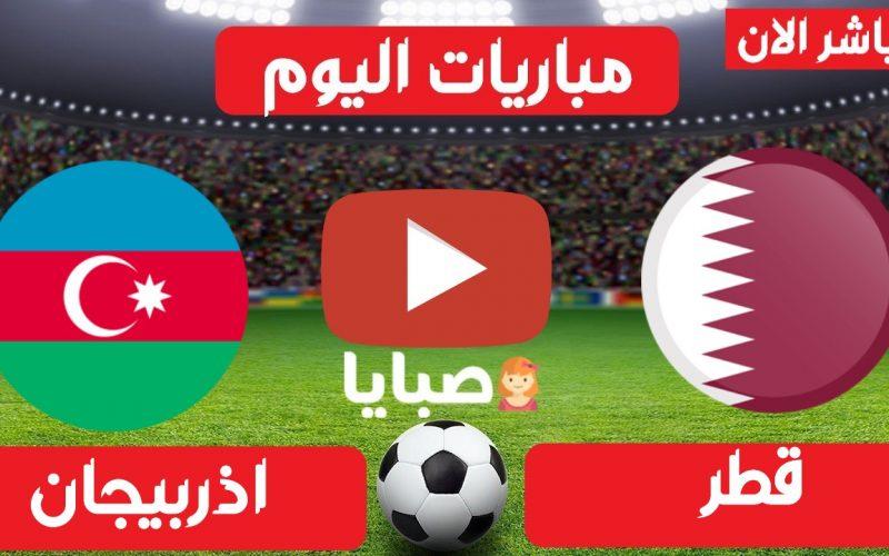 نتيجة مباراة قطر وأذربيجان اليوم 27-3-2021 تصفيات أوروبا المؤهلة لكأس العالم