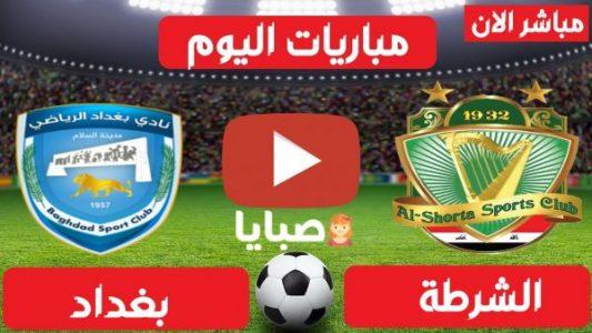 نتيجة مباراة الشرطة وامانة بغداد اليوم 1-3-2021 الدوري العراقي