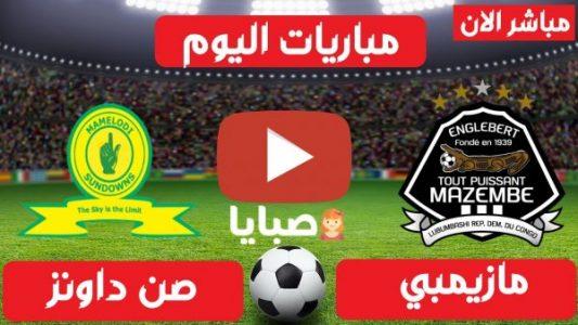 نتيجة مباراة مازيمبي وصن داونز اليوم 6-3-2021 دوري الأبطال