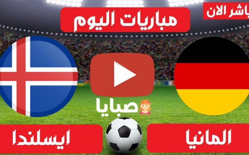 نتيجة مباراة المانيا وايسلندا اليوم 25-3-2021 تصفيات كاس العالم