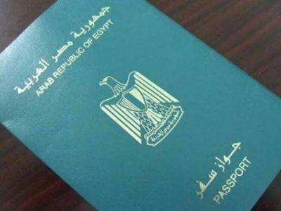 شرح خطوات استخراج جواز سفر مصري 2021 بالتفصيل