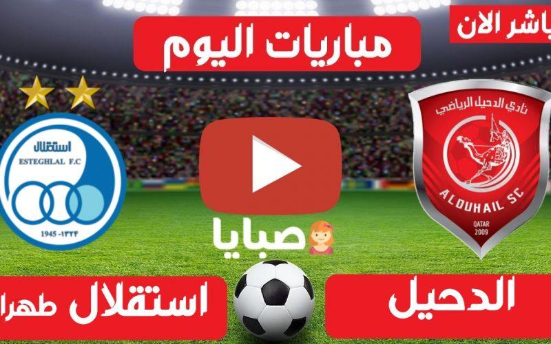 نتيجة مباراة الدحيل واستقلال طهران اليوم 24-4-2021 ابطال اسيا