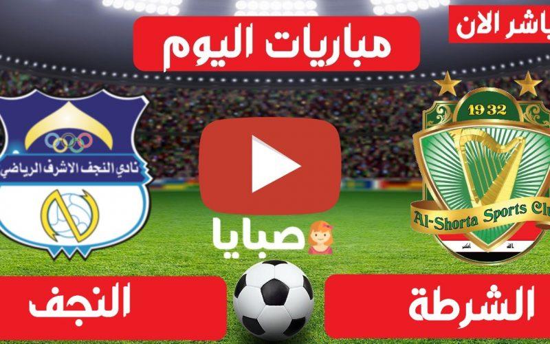 نتيجة مباراة الشرطة والنجف اليوم 8-4-2021 الدوري العراقي