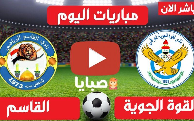 نتيجة مباراة القوة الجوية والقاسم اليوم 2-4-2021 الدوري العراقي