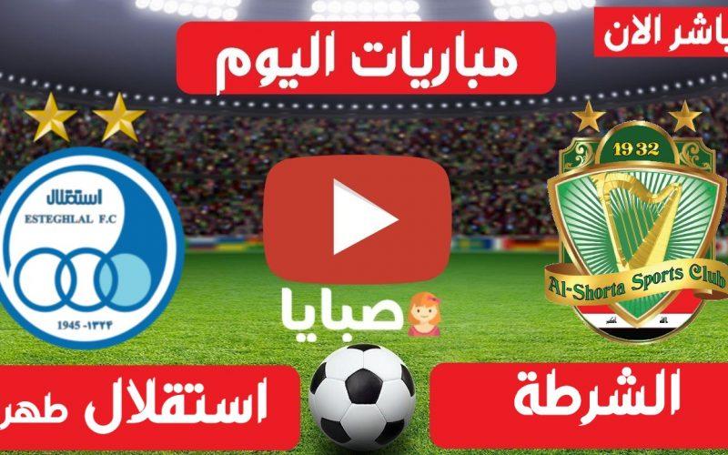 نتيجة مباراة الشرطة واستقلال طهران اليوم 18-4-2021 ابطال اسيا