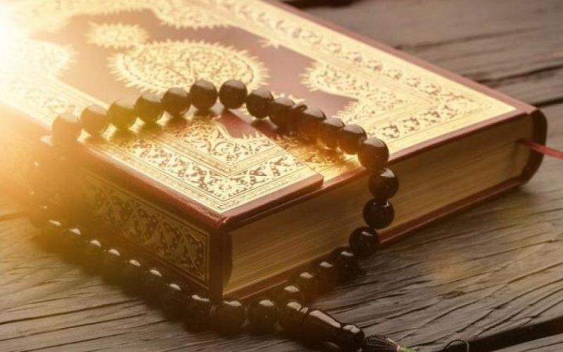 دعاء ختم القران في رمضان مكتوب كامل بخط كبير