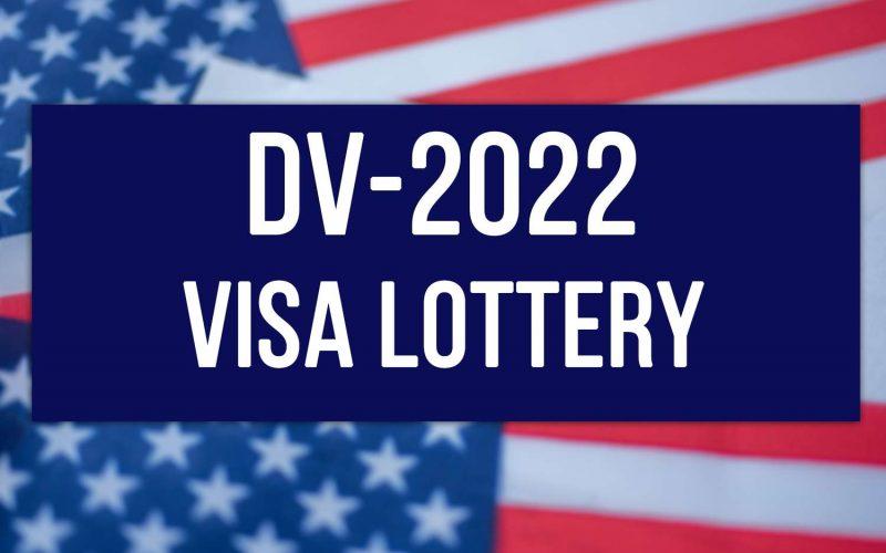 نتيجة القرعة العشوائية للسفر إلى الولايات المتحدة الأمريكية 2022 dv lottery