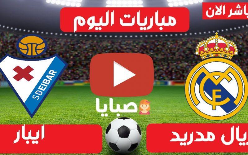 نتيجة مباراة ريال مدريد وايبار اليوم 3-4-2021 الدوري الإسباني