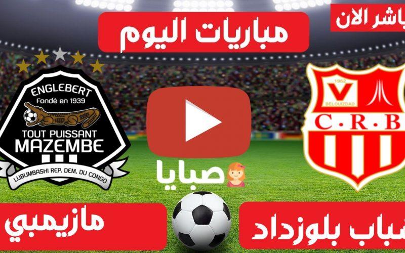 نتيجة مباراة شباب بلوزداد ومازيمبي اليوم 2-4-2021 دوري الأبطال