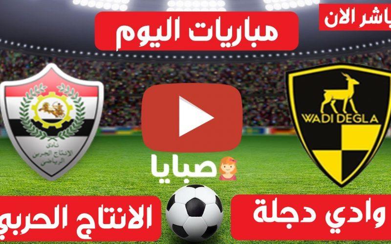 نتيجة مباراة وادي دجلة والانتاج الحربي اليوم 2-4-2021 الدوري المصري