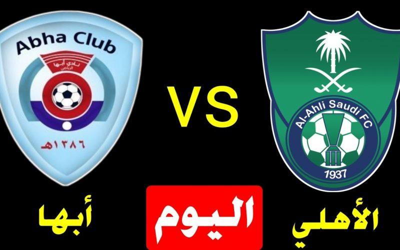 نتيجة مباراة الاهلي وابها اليوم 25-5-2021 الدوري السعودي