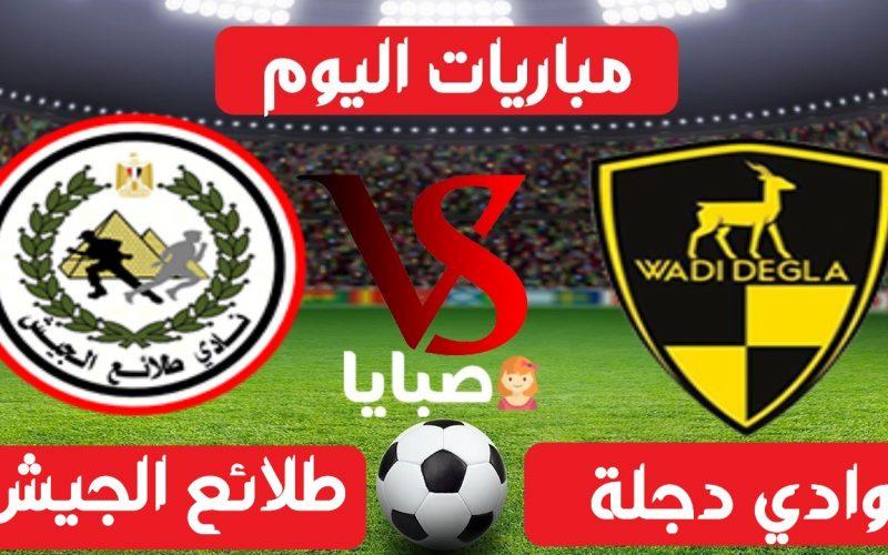 نتيجة وادي دجلة وطلائع الجيش اليوم 25-5-2021 الدوري المصري