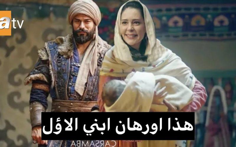 عثمان 62 موقع لاروزا قيامة عثمان الحلقة 62 مترجمة عربي شاشة كاملة hd atv
