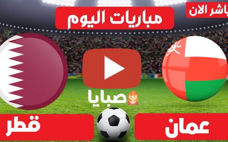 نتيجة مباراة عمان وقطر  اليوم 7-6-2021 تصفيات آسيا المؤهلة إلى كأس العالم