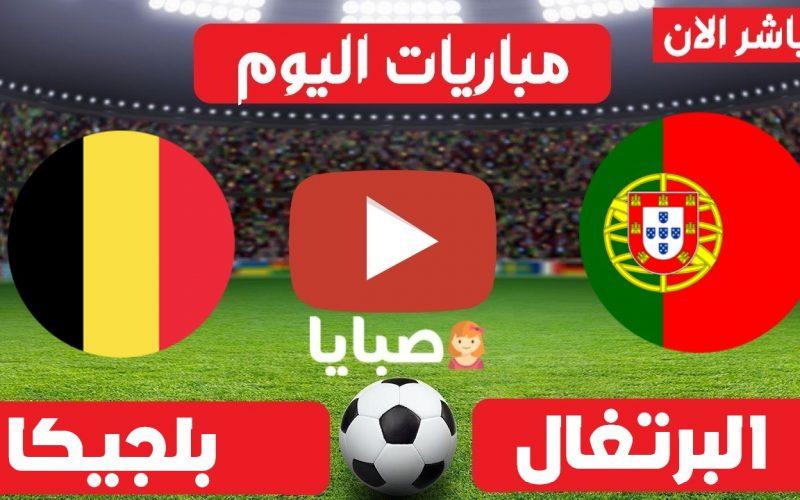 نتيجة مباراة البرتغال وبلجيكااليوم 27-6-2021 يورو 2020