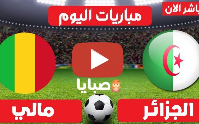 نتيجة مباراة الجزائر ومالي اليوم 6-6-2021 مباراة ودية