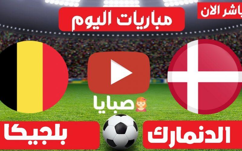 نتيجة مباراة الدنمارك وبلجيكا اليوم 17-6-2021 يورو 2020