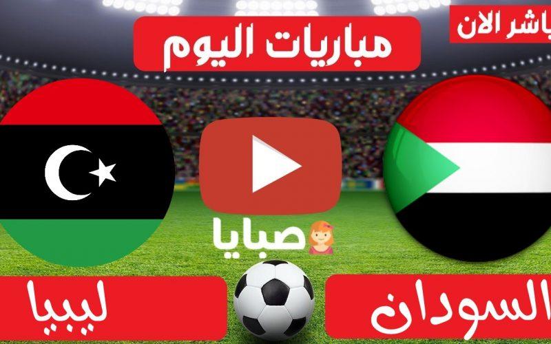 نتيجة مباراة السودان وليبيا اليوم 19-6-2021 كأس العرب