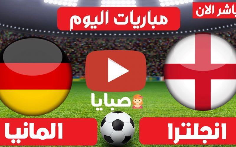 نتيجة مباراة انجلترا والمانيا اليوم 29-6-2021 يورو 2020