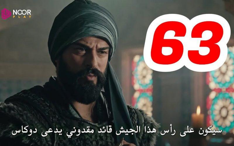 مسلسل المؤسس عثمان الحلقة 63 مترجمة للعربية كاملة نور بلاي قصة عشق لاروزا