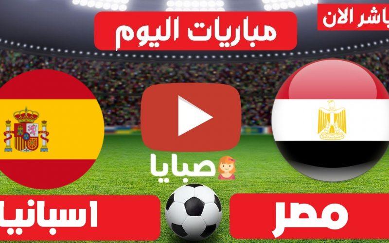 نتيجة مباراة مصر واسبانيا اليوم 22-7-2021 دورة الالعاب الاوليمبية طوكيو