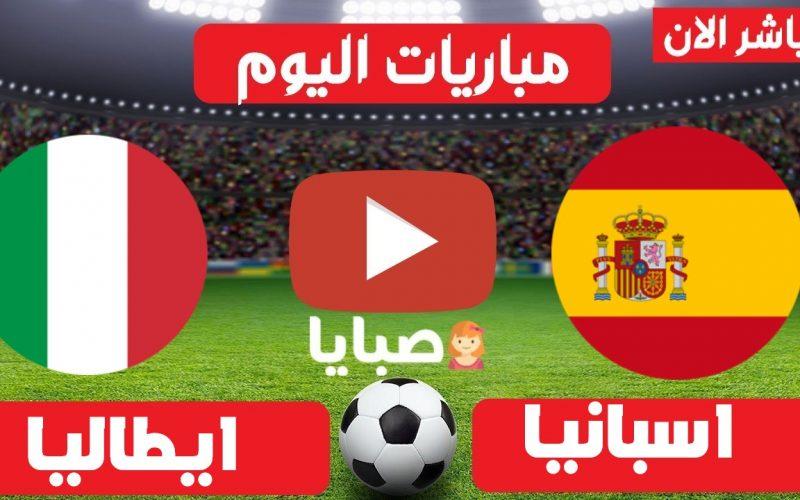 نتيجة مباراة اسبانيا وايطاليا  اليوم 06-07-2021 نصف نهائي يورو 2020