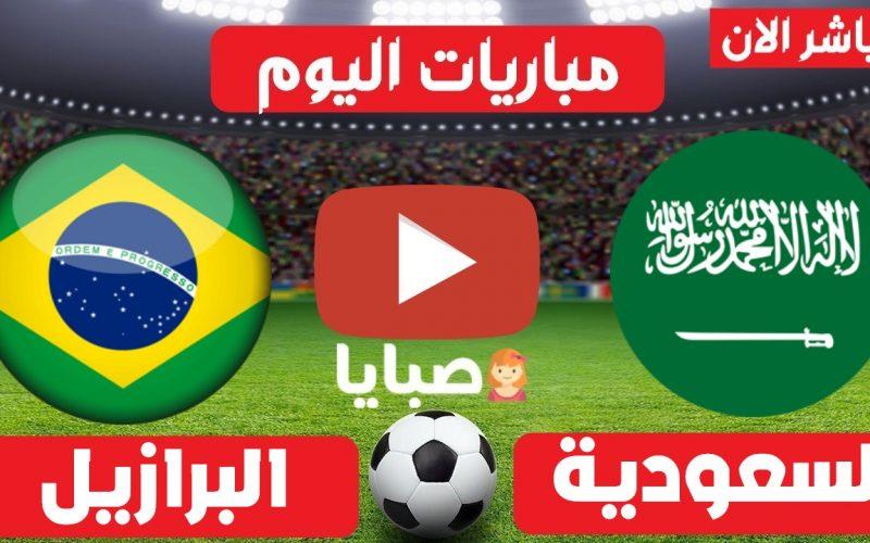 نتيجة مباراة السعودية والبرازيل  اليوم 28-7-2021 الالعاب الاوليمبية