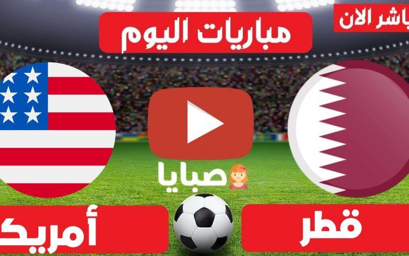 نتيجة مباراة قطر وامريكا اليوم 30-7-2021 الكأس الذهبية