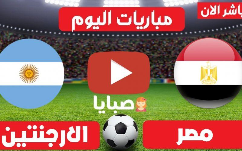 نتيجة مباراة مصر والارجنتين اليوم 25-7-2021 دورة الالعاب الاوليمبية