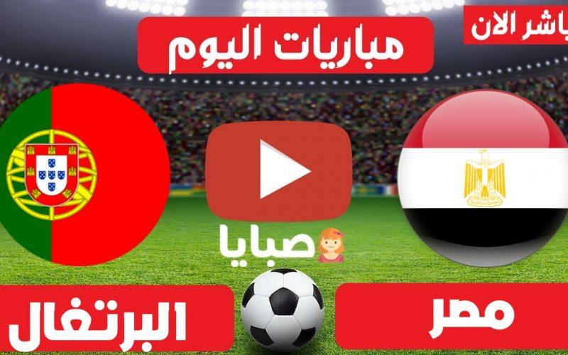 نتيجة مصر والبرتغال كرة يد اليوم 24-7-2021 طوكيو