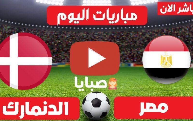 نتيجة مباراة مصر والدنمارك كرة يد اليوم 26-7-2021 طوكيو