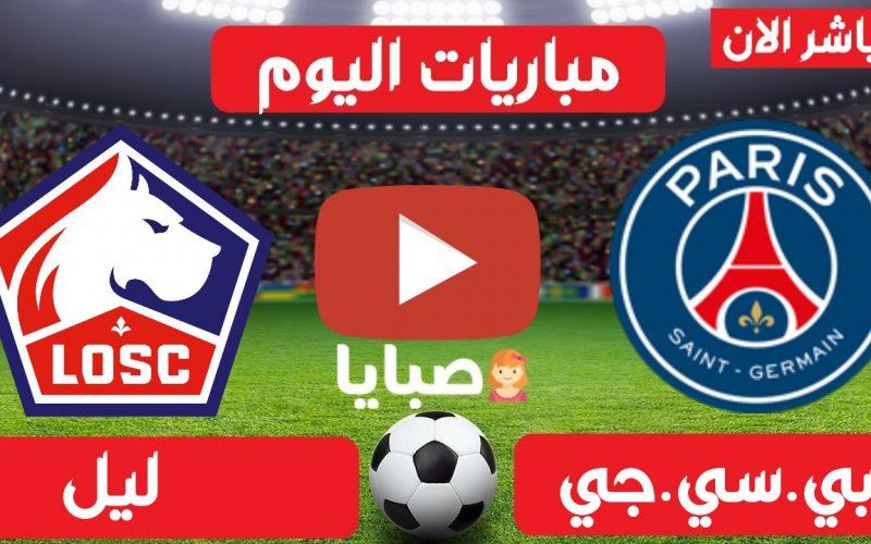 نتيجة مباراة باريس سان جيرمان وليل اليوم 1-8-2021 السوبر الفرنسي