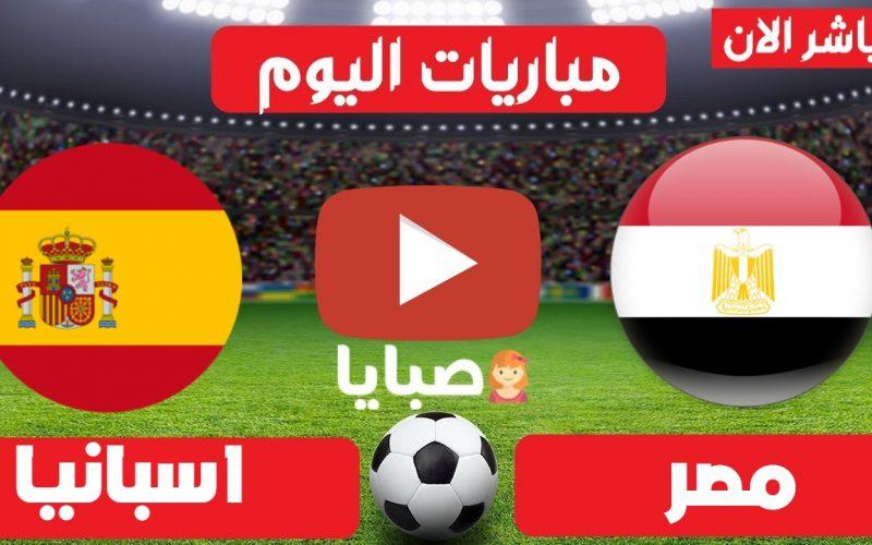 موعد مباراة مصر واسبانيا كرة يد7-8-2021 طوكيو 2020