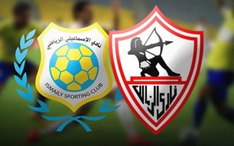 نتيجة مباراة الزمالك والاسماعيلي اليوم 14-8-2021 الدوري المصري