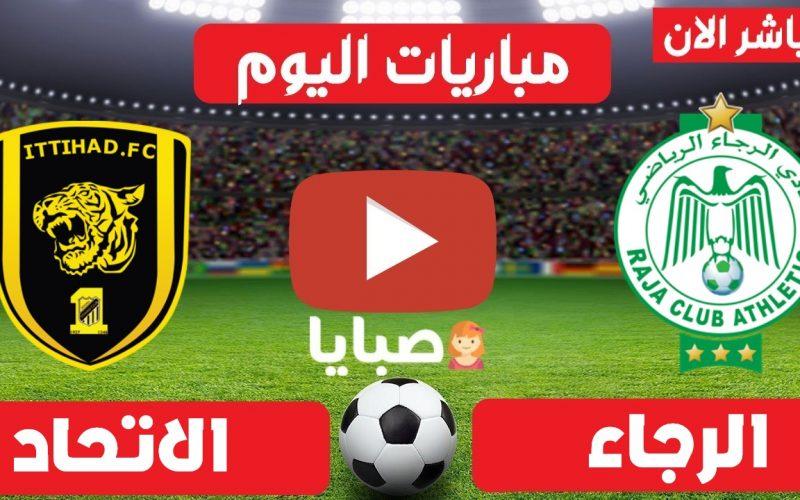 نتيجة مباراة الرجاء المغربي والاتحاد السعودي اليوم 21-8-2021 نهائي البطولة العربية