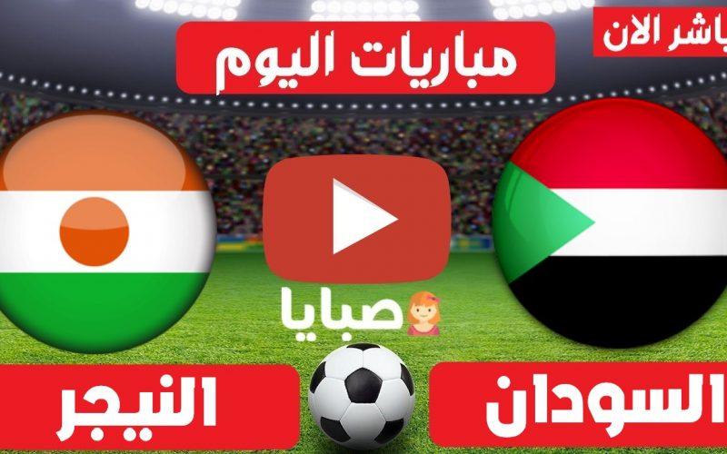 نتيجة مباراة السودان والنيجر اليوم 22-8-2021 مباراة ودية معسكر الامارات