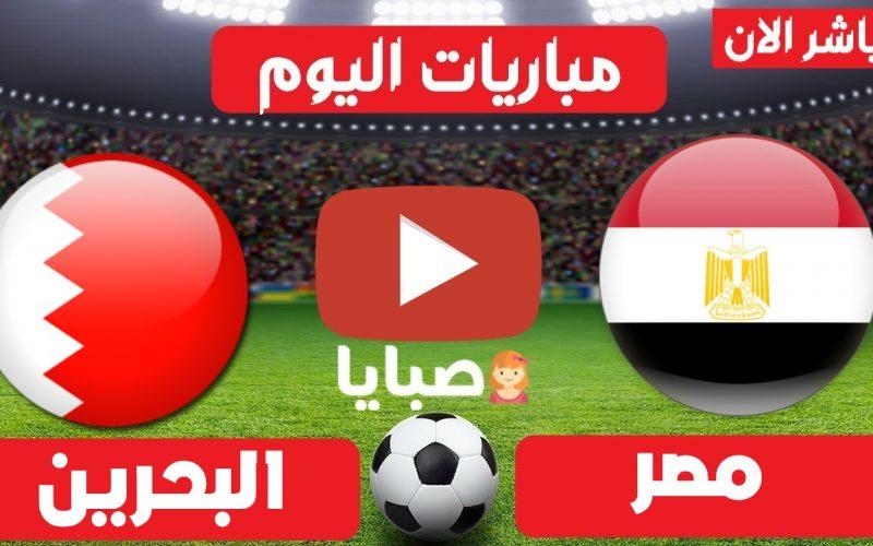 موعد مباراة مصر والبحرين اليوم 1-8-2021 دورة الألعاب الأولمبية