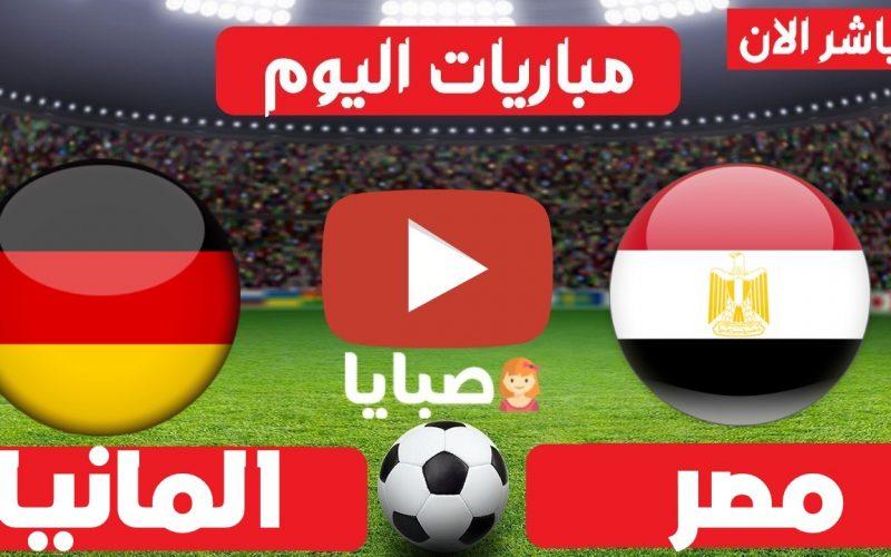 نتيجة مباراة مصر والمانيا كرة يد ربع النهائي الألعاب الأولمبية طوكيو 3-8-2021