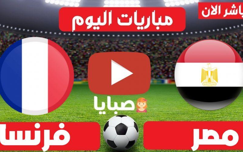 نتيجة مباراة مصر وفرنسا  كرة يد الخميس 05-08-2021 دورة الالعاب الاولمبية